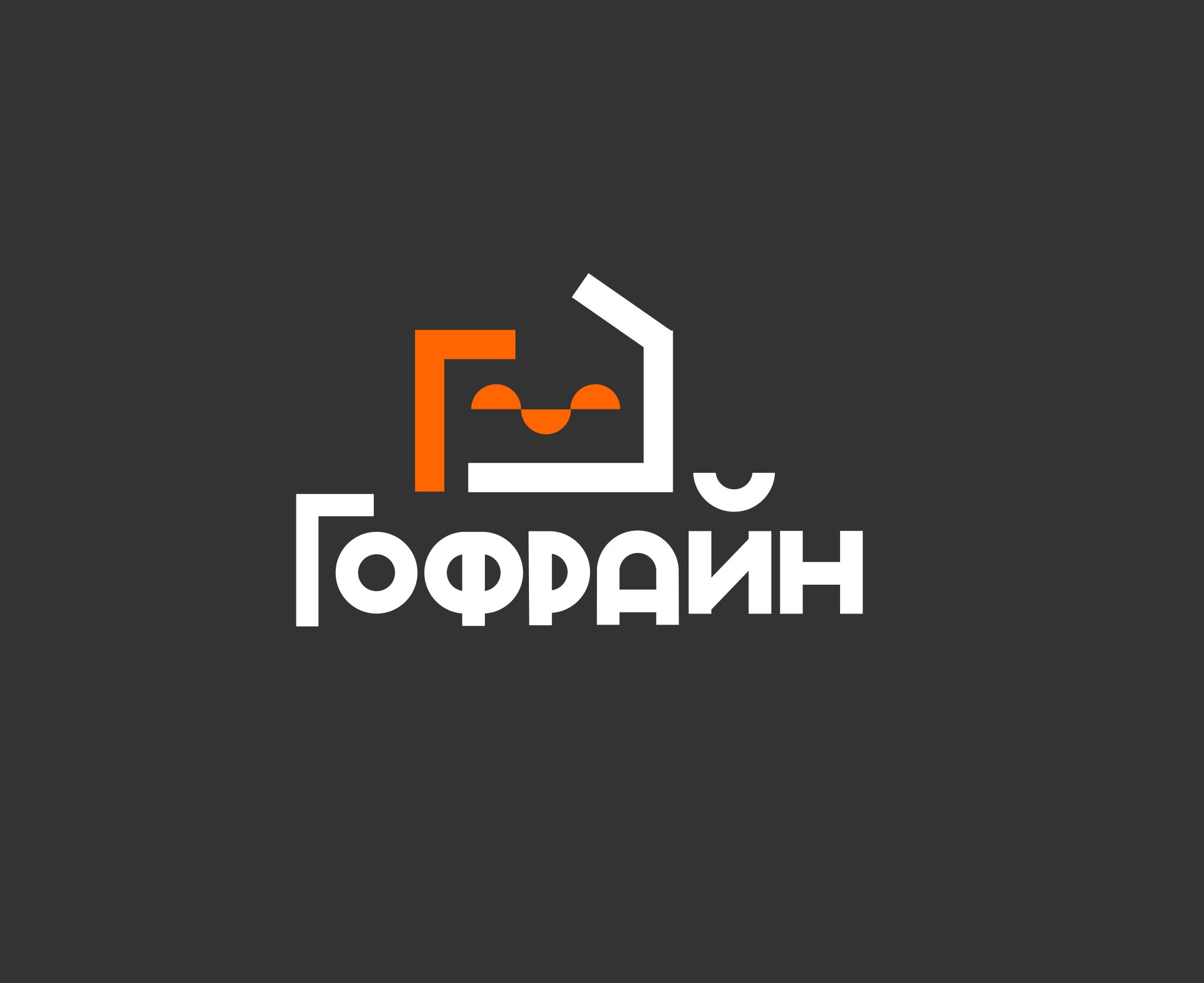 Логотип для компании по реализации упаковки из гофрокартона фото f_1885cdea62e31f97.png