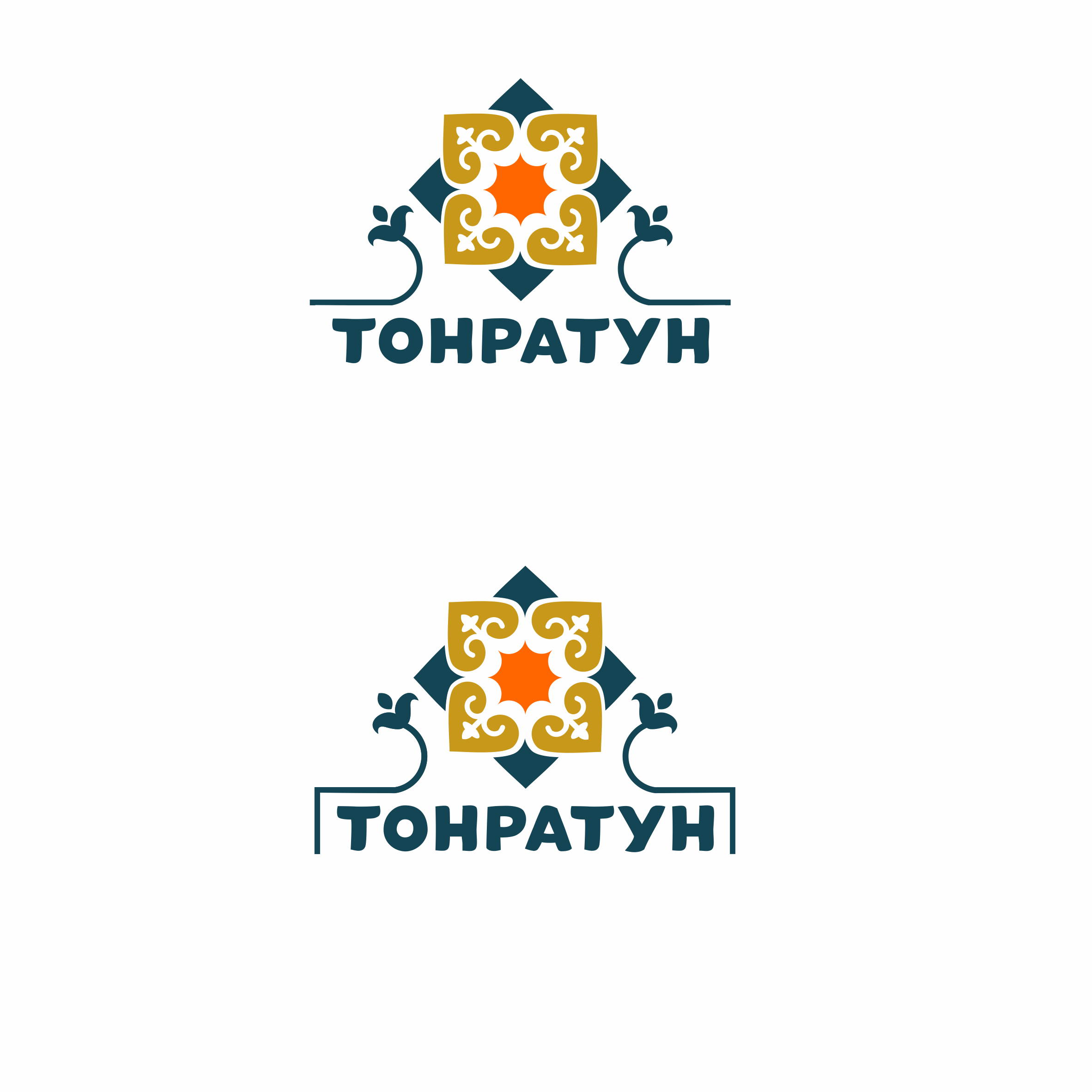 Логотип для Пекарни-Тандырной  фото f_2365d9215c3dc7e2.png