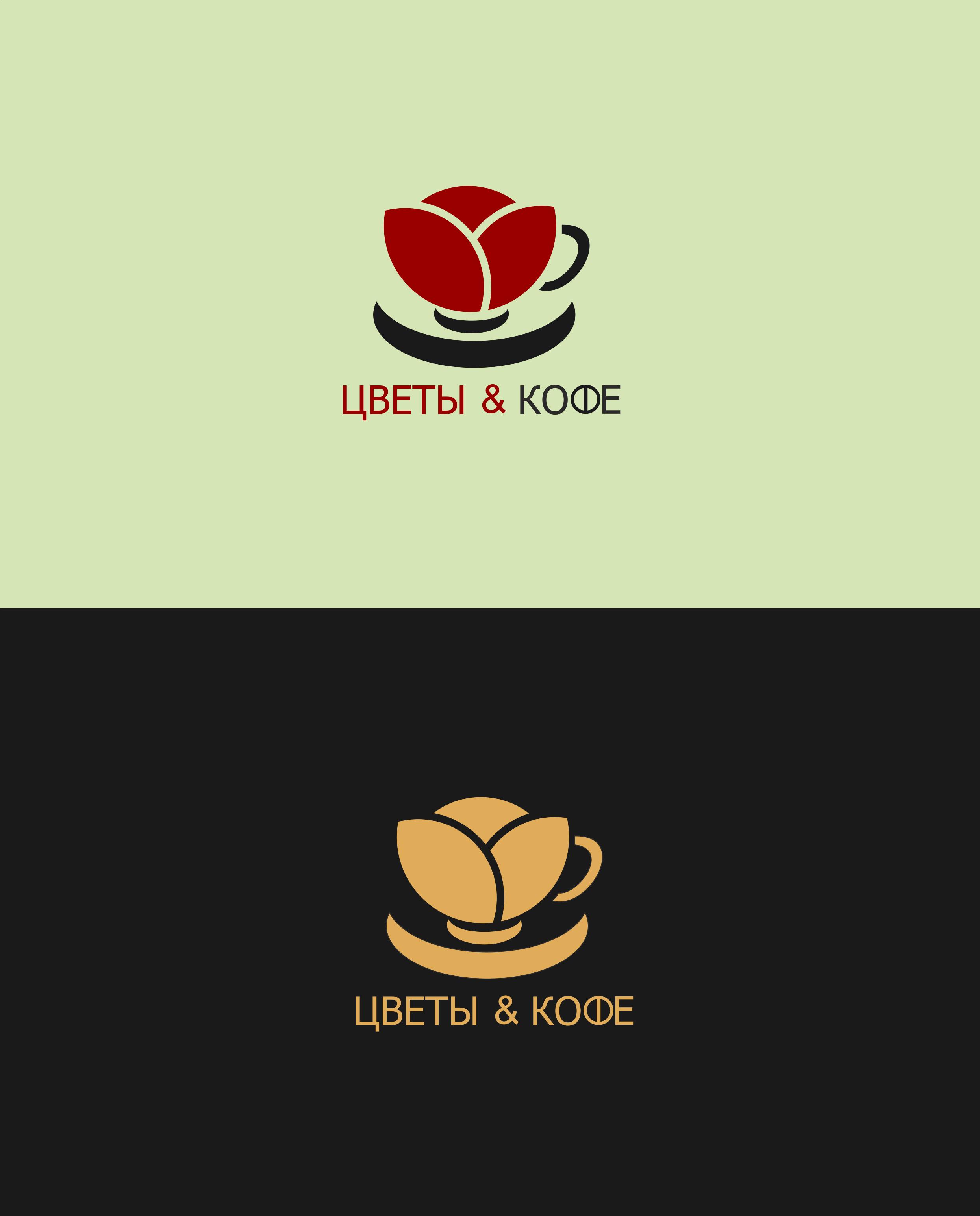 Логотип для ЦВЕТОКОД  фото f_3495d00d5ea521d8.png