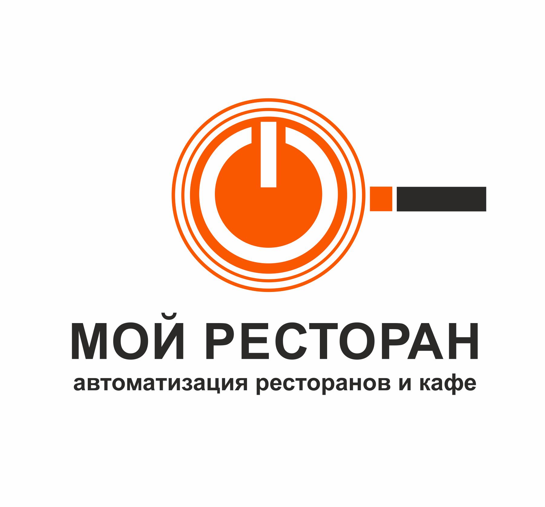 Разработать логотип и фавикон для IT- компании фото f_4905d53b0d6660a6.png