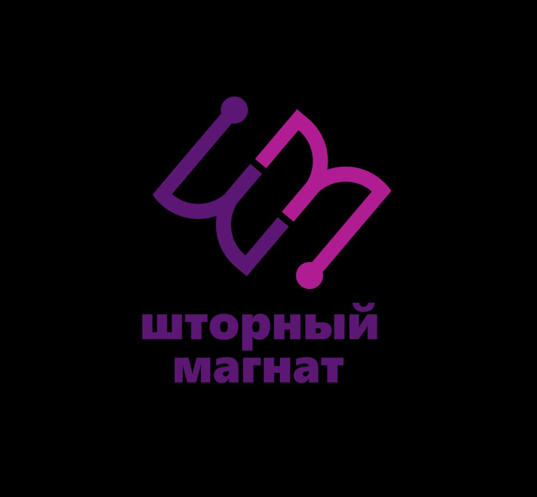 Логотип и фирменный стиль для магазина тканей. фото f_4935cdd3c892c983.png