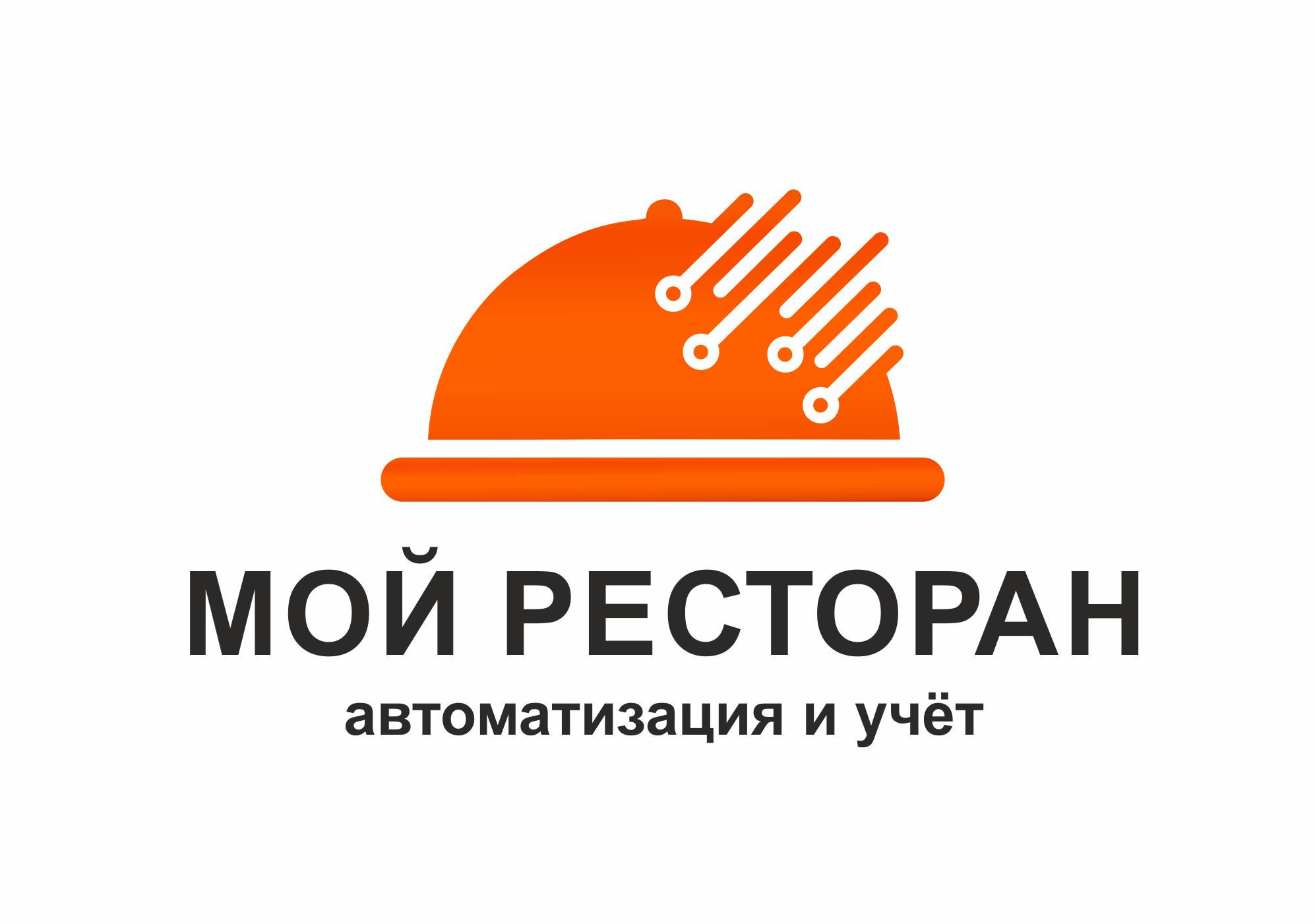Разработать логотип и фавикон для IT- компании фото f_4955d545c2c8fea2.png