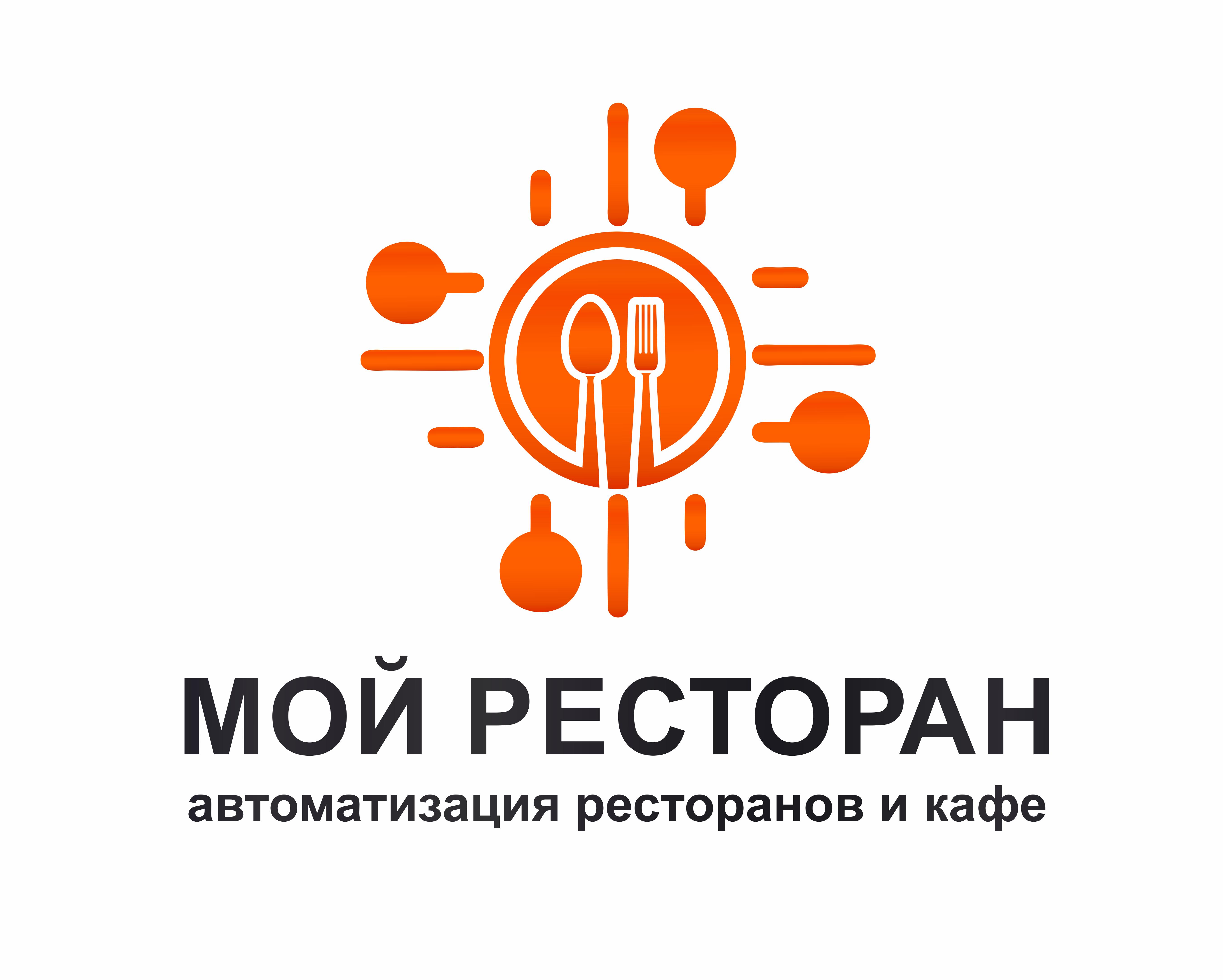 Разработать логотип и фавикон для IT- компании фото f_5285d53dda5cae27.png