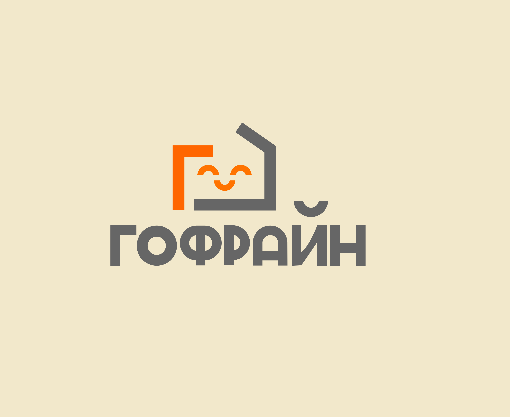 Логотип для компании по реализации упаковки из гофрокартона фото f_6925cdee92184838.png