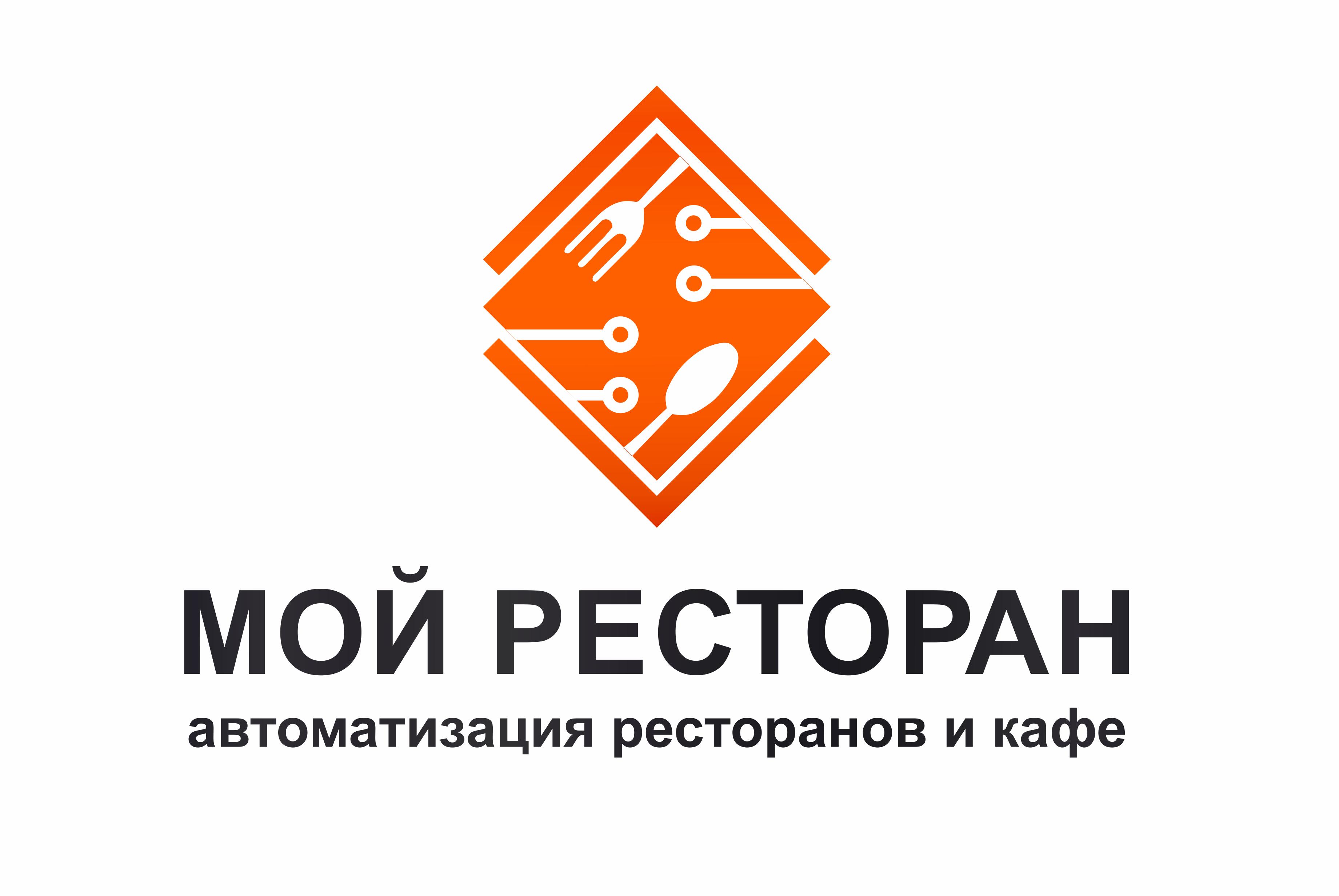Разработать логотип и фавикон для IT- компании фото f_7025d53aa66c41e1.png