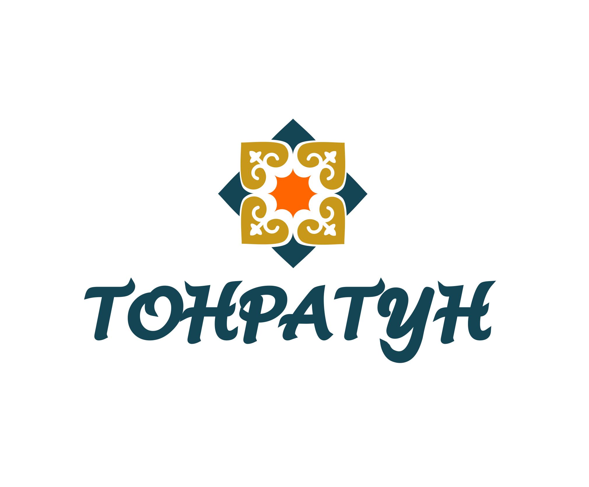 Логотип для Пекарни-Тандырной  фото f_8905d9088cfc9a84.png