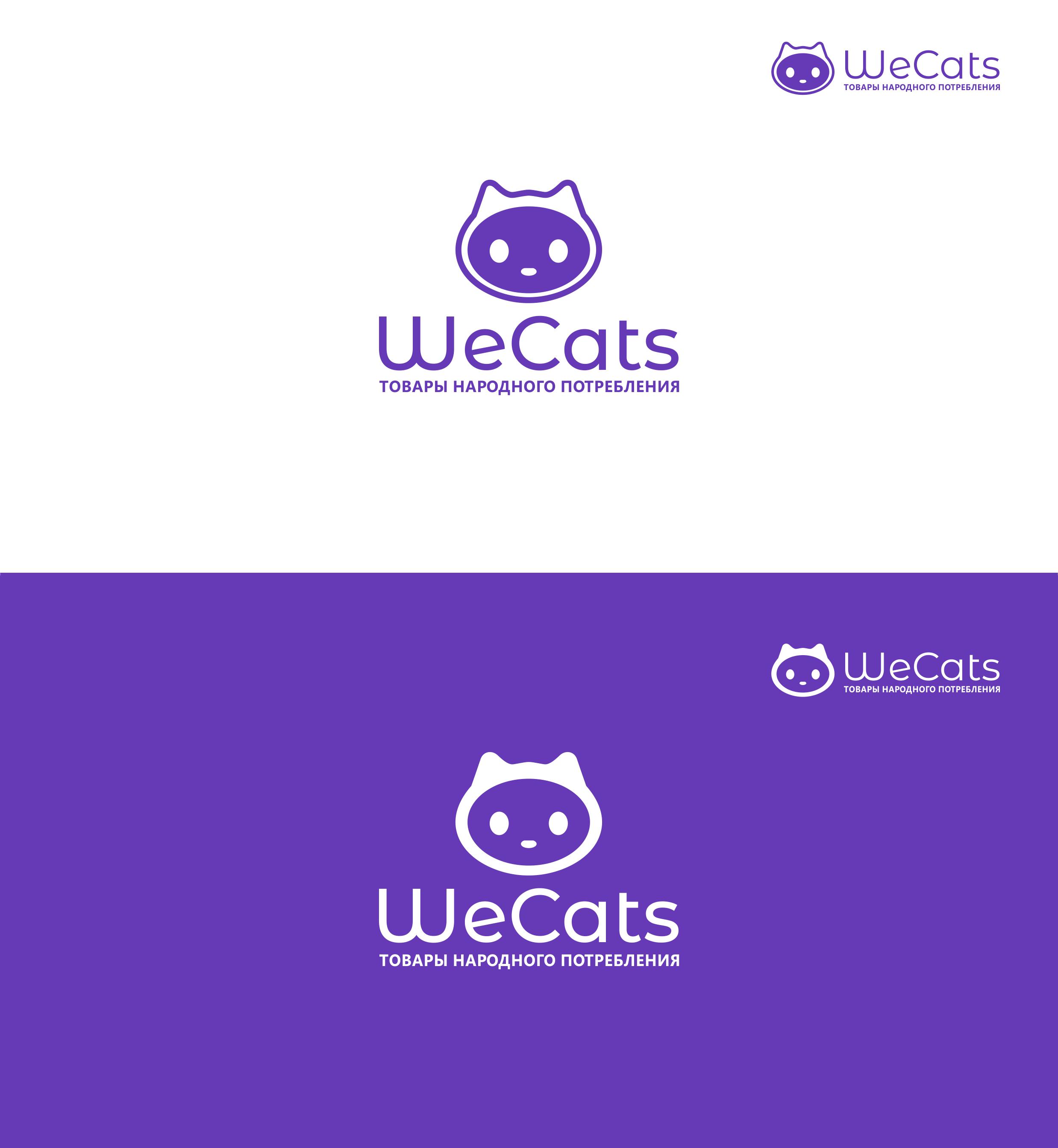 Создание логотипа WeCats фото f_9165f19fb03004ed.png