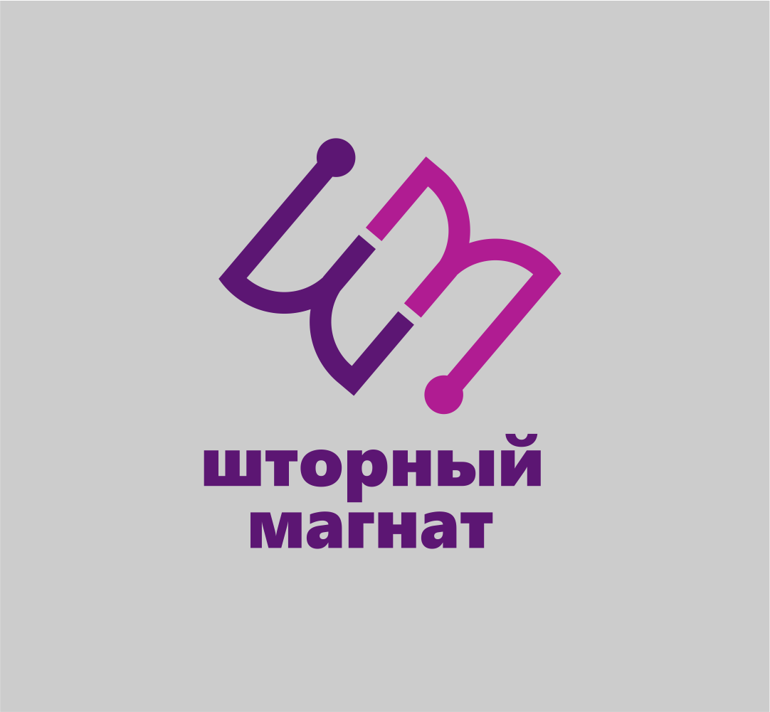Логотип и фирменный стиль для магазина тканей. фото f_9455cdd448e0f2bd.png