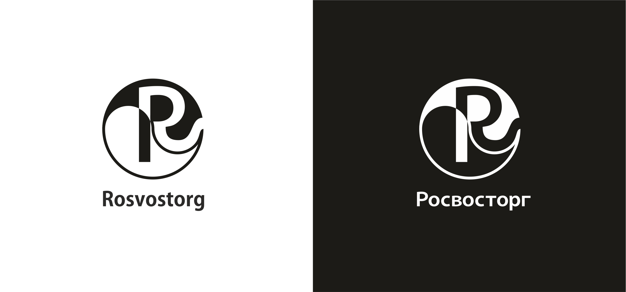 Логотип для компании Росвосторг. Интересные перспективы. фото f_4f880fe896a2b.png