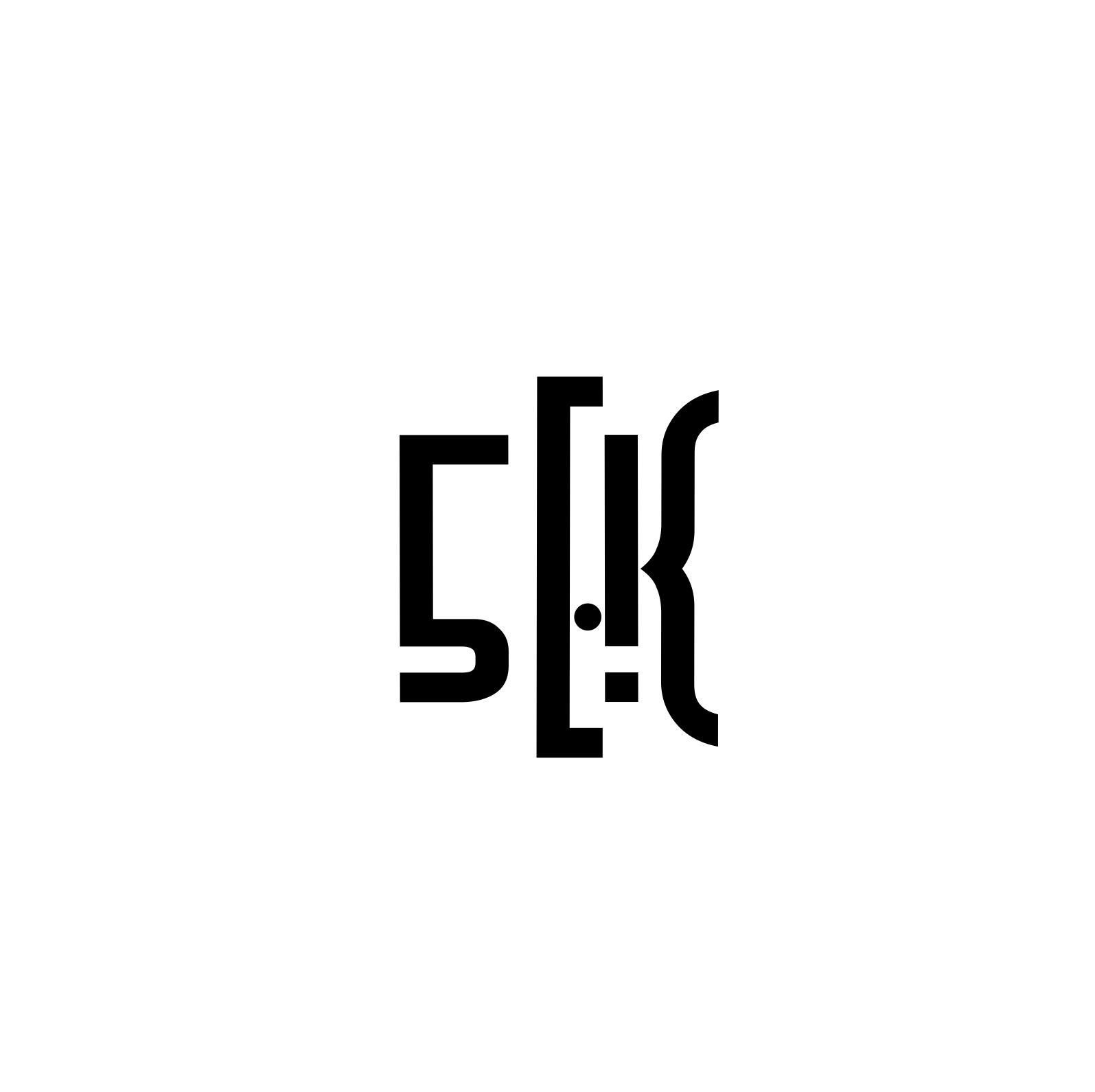 Разработать логотип со смыслом для компании-разработчика ПО фото f_504e15868606e.png