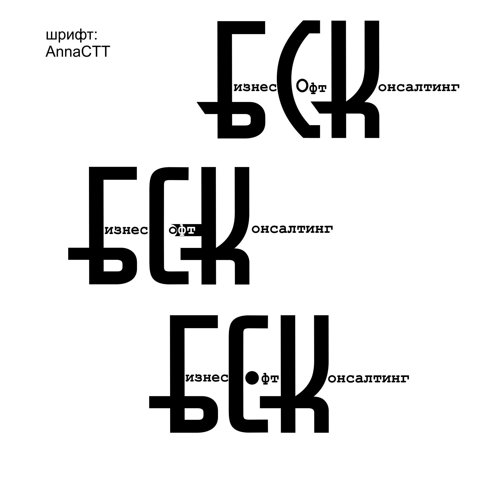 Разработать логотип со смыслом для компании-разработчика ПО фото f_504ebb6c25685.png