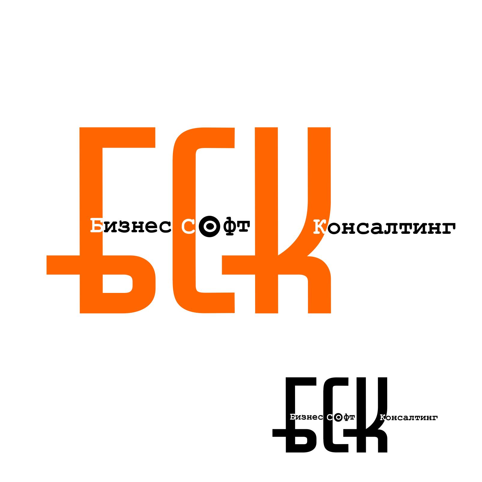 Разработать логотип со смыслом для компании-разработчика ПО фото f_504f1b29203a5.png
