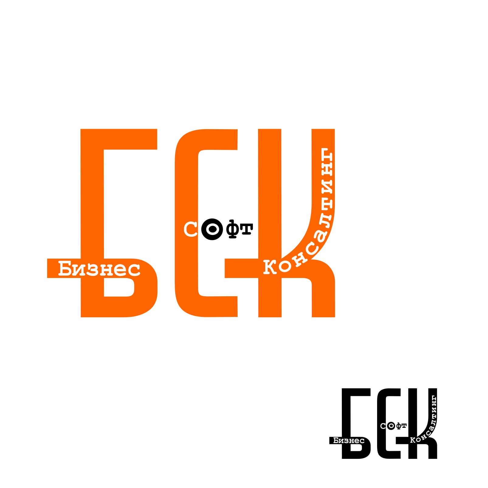 Разработать логотип со смыслом для компании-разработчика ПО фото f_504f1b4184b58.png