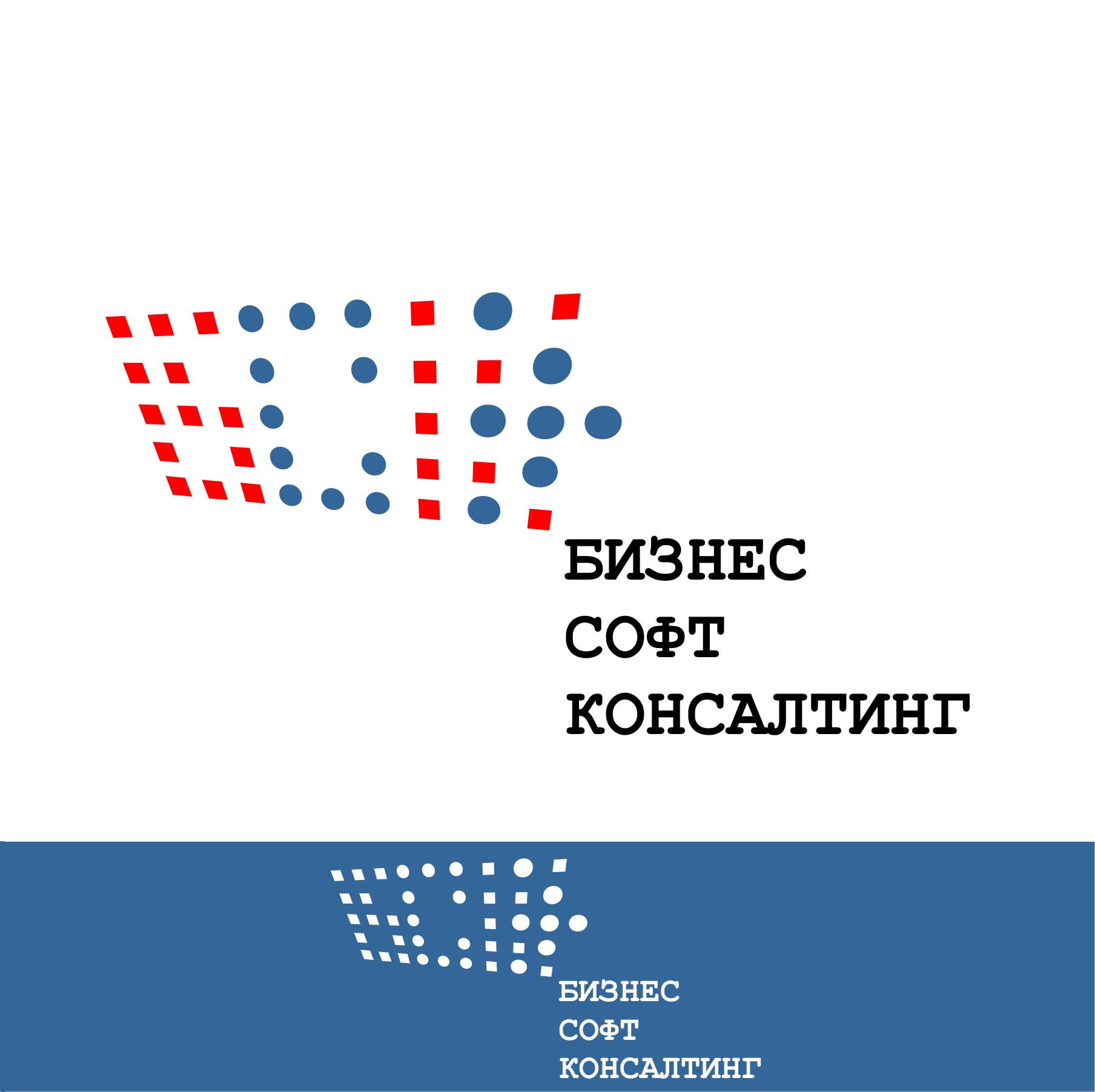 Разработать логотип со смыслом для компании-разработчика ПО фото f_5051abe1e0202.png