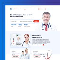 MedGrate - база врачей в вашем городе