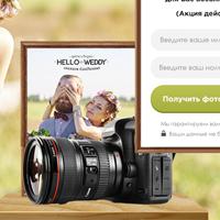 Лендинг свадебная фото и видеосъмка в Москве