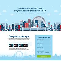 VozVon - курсы иностранных языков