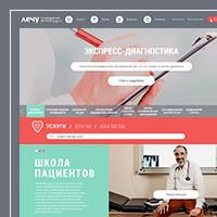 Дизайн сайта для сети медицинский центров