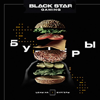 BLACK STAR Gaming