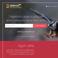 Servus Pro - сервис для оптимизаторов