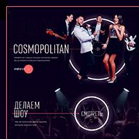 Cover Band Cosmopolitan