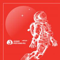 Главная страница для проекта audio-reclama.ru