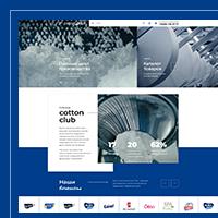 Дизайн главной страницы компании Cotton Club