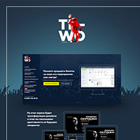 Презентация Ticket World для Black Star Incorporated