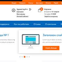 Сайт компании Кассцентр