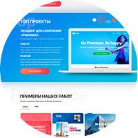SbitSoft - web-сервисы highload-класса