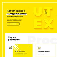 Utex комплексное продвижение бизнеса