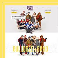 Группа Bulldozer Band