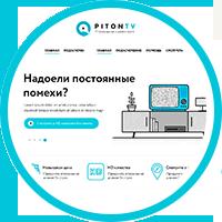 IP-телевидение PitonTV
