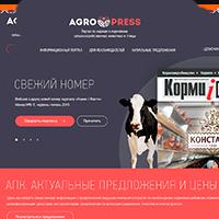 Портал по кормлению сельскохозяйственных животных