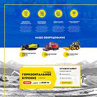 Дизайн лендинга для строительной компании Буркомстрой