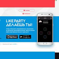 Промо-страница для радио Like-FM