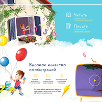 Your magic book развивающие книги для детей
