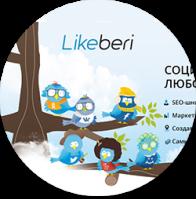 Дизайн для компании LikeBery - социальные ссылки для продвижения любого сайта