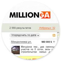 Миллион гектаров портал недвижимости