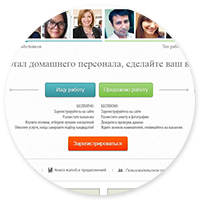 Сайт работы Работик ру