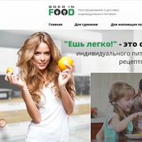 Сервис конструирования питания с доставкой на дом