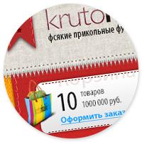 Редизайн сайта krutomaiki.ru