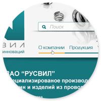 Разработка сайта под ключ Компания