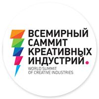 Сайт всемирного саммита креативных индустрий