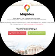 Дизайн для сервиса обсуждения городских проблем и идей Mapidea