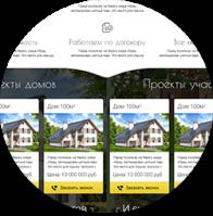 Дизайн для компании по продаже недвижимости Mon Cher