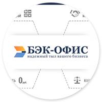 Портал бухгалтерских и юридических услуг для предприятий