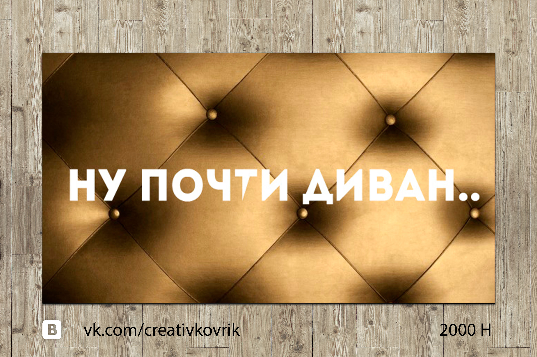 Сделать дизайн приддверного коврика фото f_77855891aa4795d0.jpg