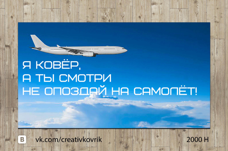Сделать дизайн приддверного коврика фото f_8475589072cee4fc.jpg