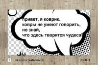 f_3495589363668adb.jpg